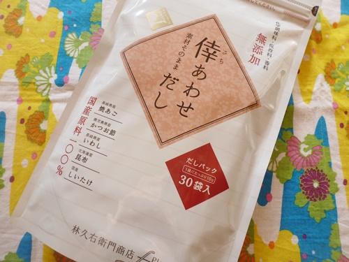 hayashikyuemon001