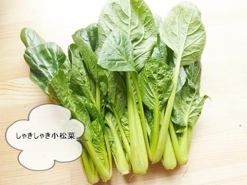 millet-otameshi017