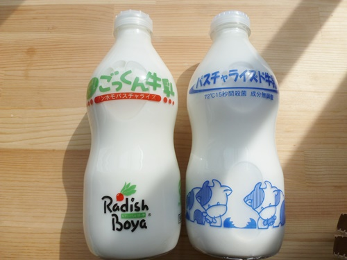 milk-hikaku1