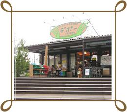 seikatsu-shop