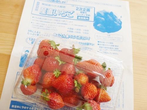 seikatsuclub-fruits2