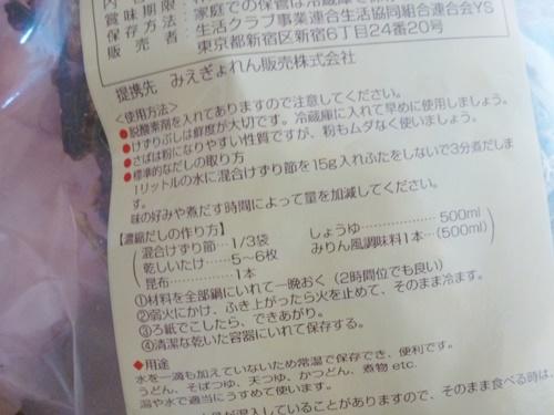 club-tyoumi006