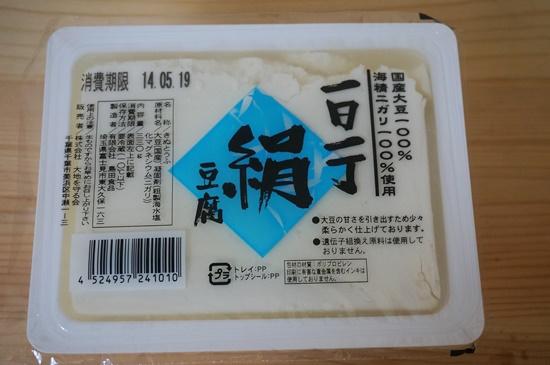 大地を守る会の豆腐