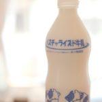 生活クラブ パスチャライズド牛乳 画像